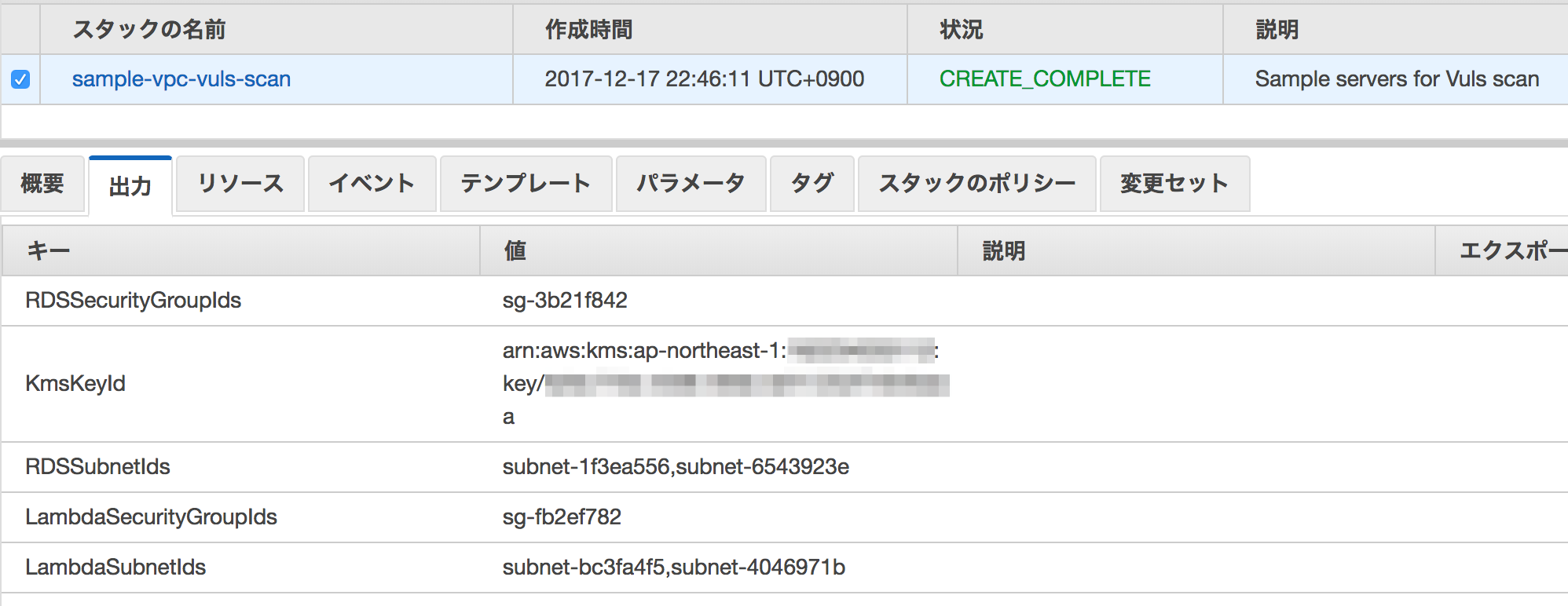 https://contents.blog.jicoman.info/2017/12/serverless-vuls-3.png