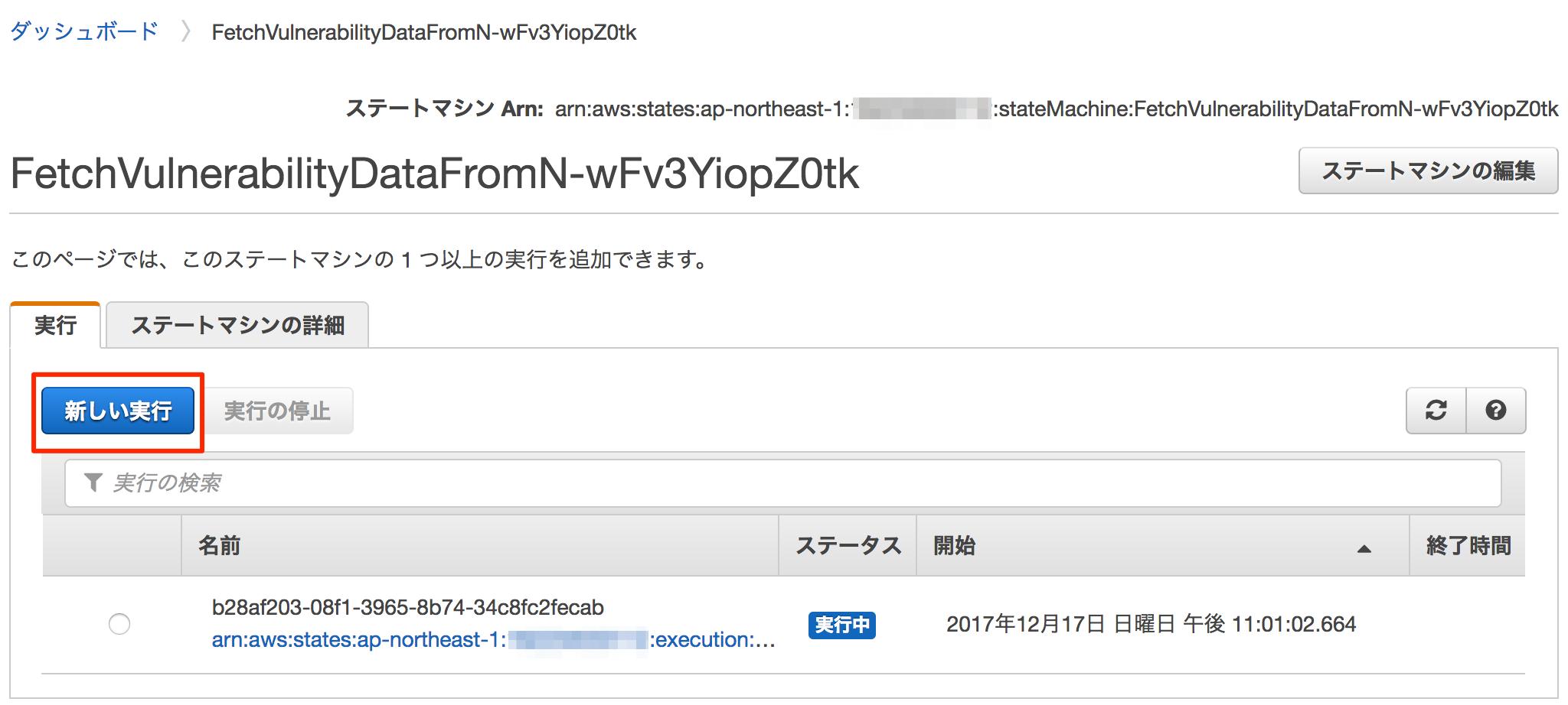 https://contents.blog.jicoman.info/2017/12/serverless-vuls-8.png