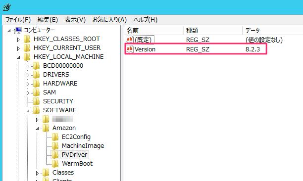 Windows EC2インスタンスをXenベースからKVMベース(M5/C5)へ変更