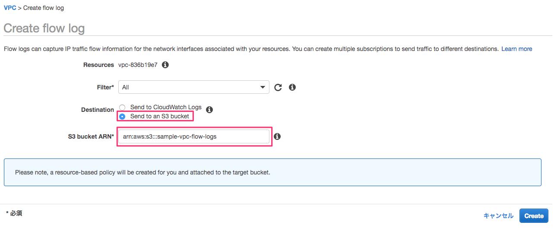 vpc-flow-logs-s3-settings.png
