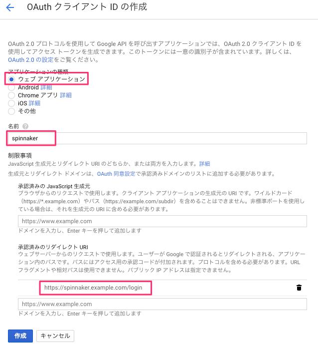 google-oauth