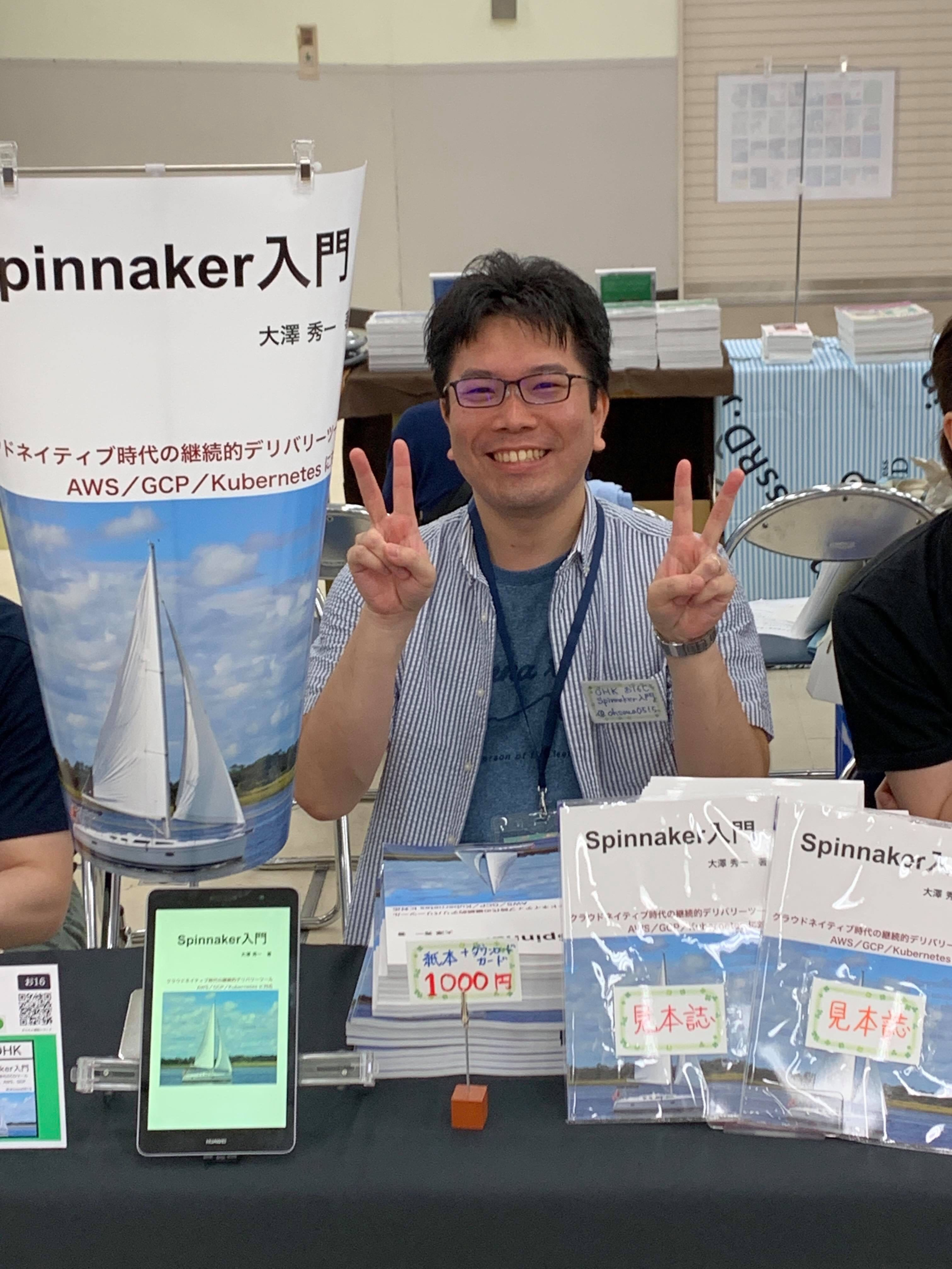 techbookfest